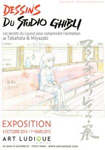 L'affiche de l'exposition, avec Chihiro dans le tram